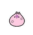 ぷにっとねこ 桜もちちゃん(個別スタンプ:35)