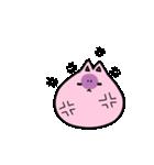ぷにっとねこ 桜もちちゃん(個別スタンプ:36)