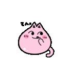 ぷにっとねこ 桜もちちゃん(個別スタンプ:38)
