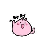 ぷにっとねこ 桜もちちゃん(個別スタンプ:40)