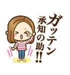 大人女子の日常【ダジャレ/死語】(個別スタンプ:1)