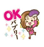 大人女子の日常【ダジャレ/死語】(個別スタンプ:2)