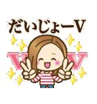 大人女子の日常【ダジャレ/死語】(個別スタンプ:3)