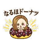 大人女子の日常【ダジャレ/死語】(個別スタンプ:4)