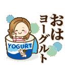 大人女子の日常【ダジャレ/死語】(個別スタンプ:5)