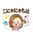 大人女子の日常【ダジャレ/死語】(個別スタンプ:6)