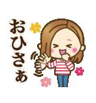 大人女子の日常【ダジャレ/死語】(個別スタンプ:7)