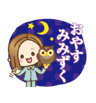 大人女子の日常【ダジャレ/死語】(個別スタンプ:8)