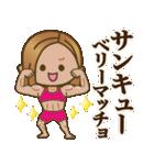 大人女子の日常【ダジャレ/死語】(個別スタンプ:9)