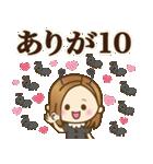 大人女子の日常【ダジャレ/死語】(個別スタンプ:10)