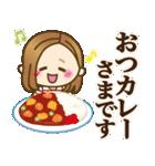 大人女子の日常【ダジャレ/死語】(個別スタンプ:12)