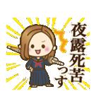 大人女子の日常【ダジャレ/死語】(個別スタンプ:13)