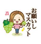 大人女子の日常【ダジャレ/死語】(個別スタンプ:14)