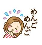 大人女子の日常【ダジャレ/死語】(個別スタンプ:15)