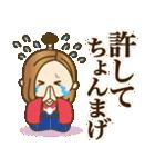 大人女子の日常【ダジャレ/死語】(個別スタンプ:16)