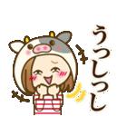 大人女子の日常【ダジャレ/死語】(個別スタンプ:17)