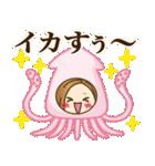 大人女子の日常【ダジャレ/死語】(個別スタンプ:18)