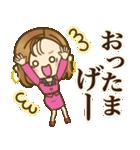 大人女子の日常【ダジャレ/死語】(個別スタンプ:19)