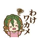 大人女子の日常【ダジャレ/死語】(個別スタンプ:20)