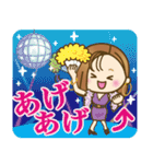 大人女子の日常【ダジャレ/死語】(個別スタンプ:21)