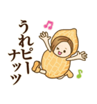 大人女子の日常【ダジャレ/死語】(個別スタンプ:22)
