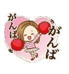 大人女子の日常【ダジャレ/死語】(個別スタンプ:23)