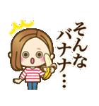 大人女子の日常【ダジャレ/死語】(個別スタンプ:24)