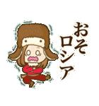 大人女子の日常【ダジャレ/死語】(個別スタンプ:25)
