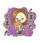 大人女子の日常【ダジャレ/死語】(個別スタンプ:26)