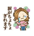 大人女子の日常【ダジャレ/死語】(個別スタンプ:27)