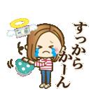 大人女子の日常【ダジャレ/死語】(個別スタンプ:28)