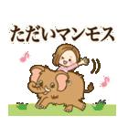 大人女子の日常【ダジャレ/死語】(個別スタンプ:29)