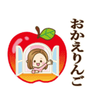 大人女子の日常【ダジャレ/死語】(個別スタンプ:30)