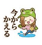 大人女子の日常【ダジャレ/死語】(個別スタンプ:32)