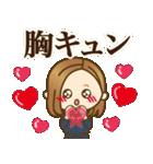 大人女子の日常【ダジャレ/死語】(個別スタンプ:33)