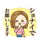 大人女子の日常【ダジャレ/死語】(個別スタンプ:34)
