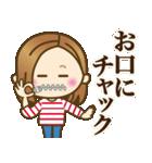 大人女子の日常【ダジャレ/死語】(個別スタンプ:35)