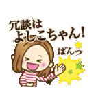 大人女子の日常【ダジャレ/死語】(個別スタンプ:36)
