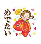 大人女子の日常【ダジャレ/死語】(個別スタンプ:37)