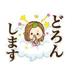 大人女子の日常【ダジャレ/死語】(個別スタンプ:38)