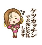 大人女子の日常【ダジャレ/死語】(個別スタンプ:39)