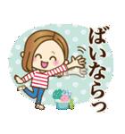 大人女子の日常【ダジャレ/死語】(個別スタンプ:40)