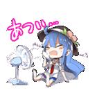 天子ちゃんカワイイスタンプ(東方Project)(個別スタンプ:32)