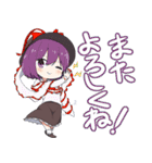 天子ちゃんカワイイスタンプ(東方Project)(個別スタンプ:39)