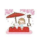 前髪短めな女の子の「春のことば」(個別スタンプ:01)