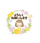 前髪短めな女の子の「春のことば」(個別スタンプ:04)