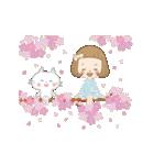 前髪短めな女の子の「春のことば」(個別スタンプ:05)