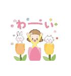 前髪短めな女の子の「春のことば」(個別スタンプ:06)