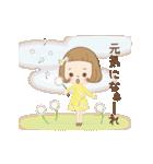 前髪短めな女の子の「春のことば」(個別スタンプ:07)