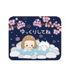 前髪短めな女の子の「春のことば」(個別スタンプ:08)